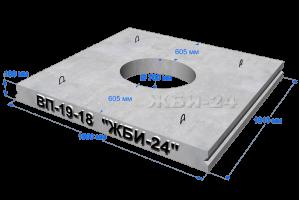 Плита ВП-19-18 с центральным отверстием