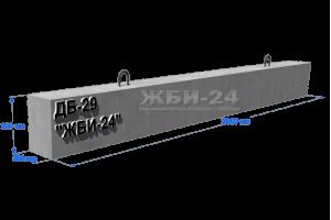 Доборная балка ДБ-29
