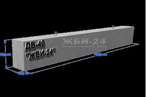 Доборная балка ДБ-49
