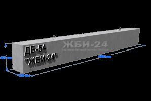 Доборная балка ДБ-54