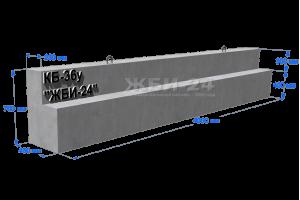 Коллекторная балка КБ-36у усиленная