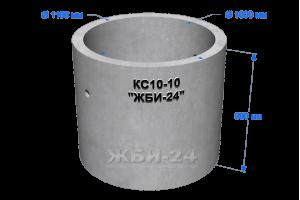Кольцо КС10-10