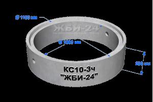 Кольцо КС10-3ч (с четвертью)