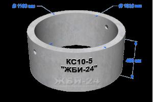 Кольцо КС10-5