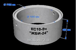 Кольцо КС10-5ч (с четвертью)