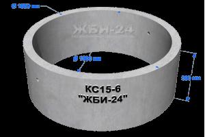 Кольцо КС15-6