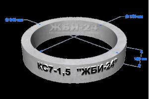 Кольцо горловины КС7-1,5