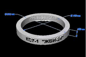 Кольцо горловины КС7-1