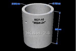Кольцо горловины КС7-10