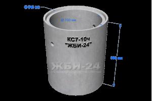 Кольцо горловины КС7-10ч (с четвертью)