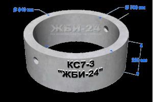 Кольцо горловины КС7-3