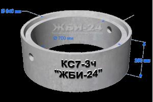 Кольцо горловины КС7-3ч (с четвертью)