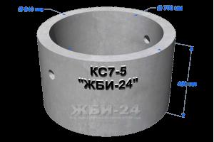 Кольцо горловины КС7-5