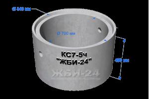 Кольцо горловины КС7-5ч (с четвертью)