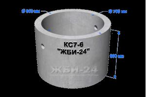 Кольцо горловины КС7-6