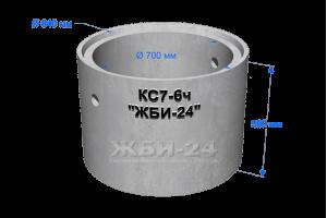 Кольцо горловины КС7-6ч (с четвертью)