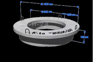 Кольцо опорное К-1а