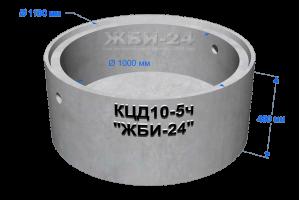 Кольцо с дном КЦД10-5ч (с четвертью)