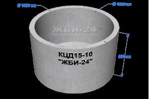Кольцо с дном КЦД15-10