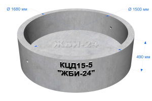 Кольцо с дном КЦД15-5