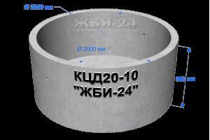 Кольцо с дном КЦД20-10