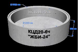 Кольцо с дном КЦД20-6ч (с четвертью)