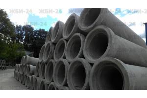Труба ТС 50.25-3
