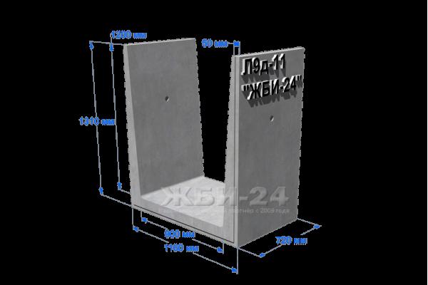 Лоток теплотрассный Л9д-11 (доборный)